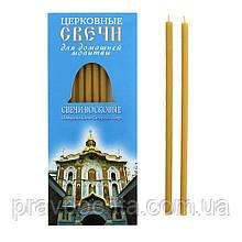 Свічки для домашньої молитви (воскові)