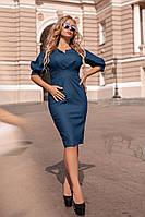 Женское стильное платье больших размеров - бордовый, бутылка, синий