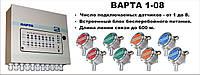 Газосигнализатор ВАРТА 1-08