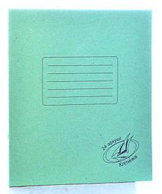 Зошит шкільна ДБФ, 24 аркушів у клітинку (24#)