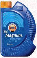 Масло моторное минеральное ТНК Magnum Motor Plus 15W-40 1л
