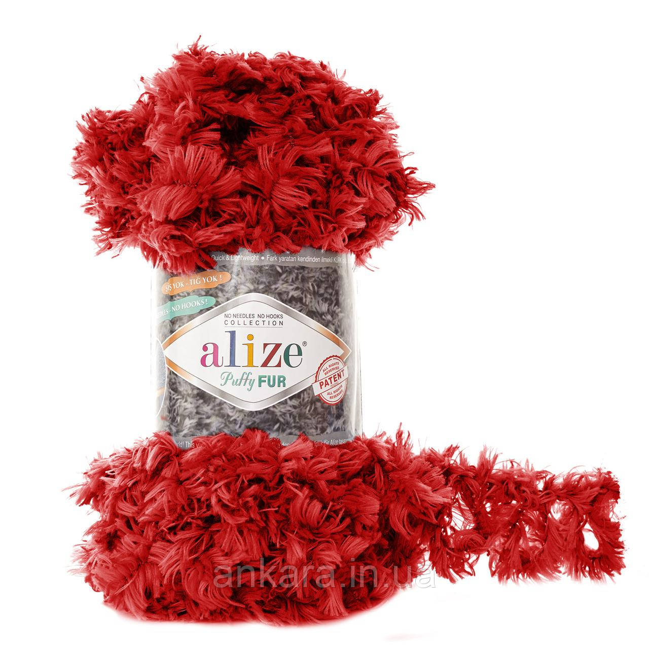 Alize Puffy Fur 6109