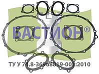 Ремкомплект Прокладок переднего ведущего моста МТЗ (72-2300020)