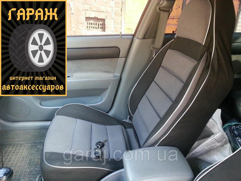 Чехлы сидений ЗАЗ 1103 Славута Пилот комплект тканевые темно-серые