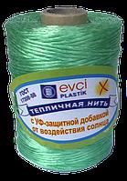 Полипропиленовая пакетная нить Evci Plastik 350м 700tex 250г