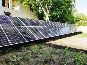 Второе фотополе из 42-х солнечных батарей.
