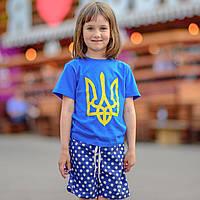 """Детская патриотическая футболка """"Тризуб"""" синяя"""