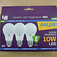 Лампа Светодиодная  ELM 10w  4000К  B60 E27 комплект(набор) 3штуки