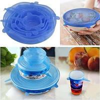 Набор силиконовых крышек для посуды универсальные 6 штук