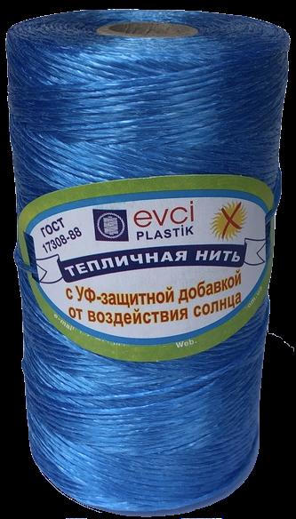 Полипропиленовая пакетная нить Evci Plastik  700tex 500г