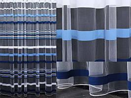Тюль фатин полоса, цвет синий с голубым. Код 339т