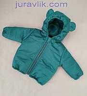 Демисезонная курточка 68р для мальчика Ушки