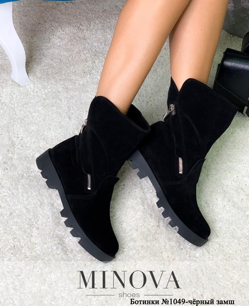 Ботинки женские №1049R-черный замш