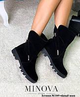 Ботинки женские №1049R-черный замш, фото 1