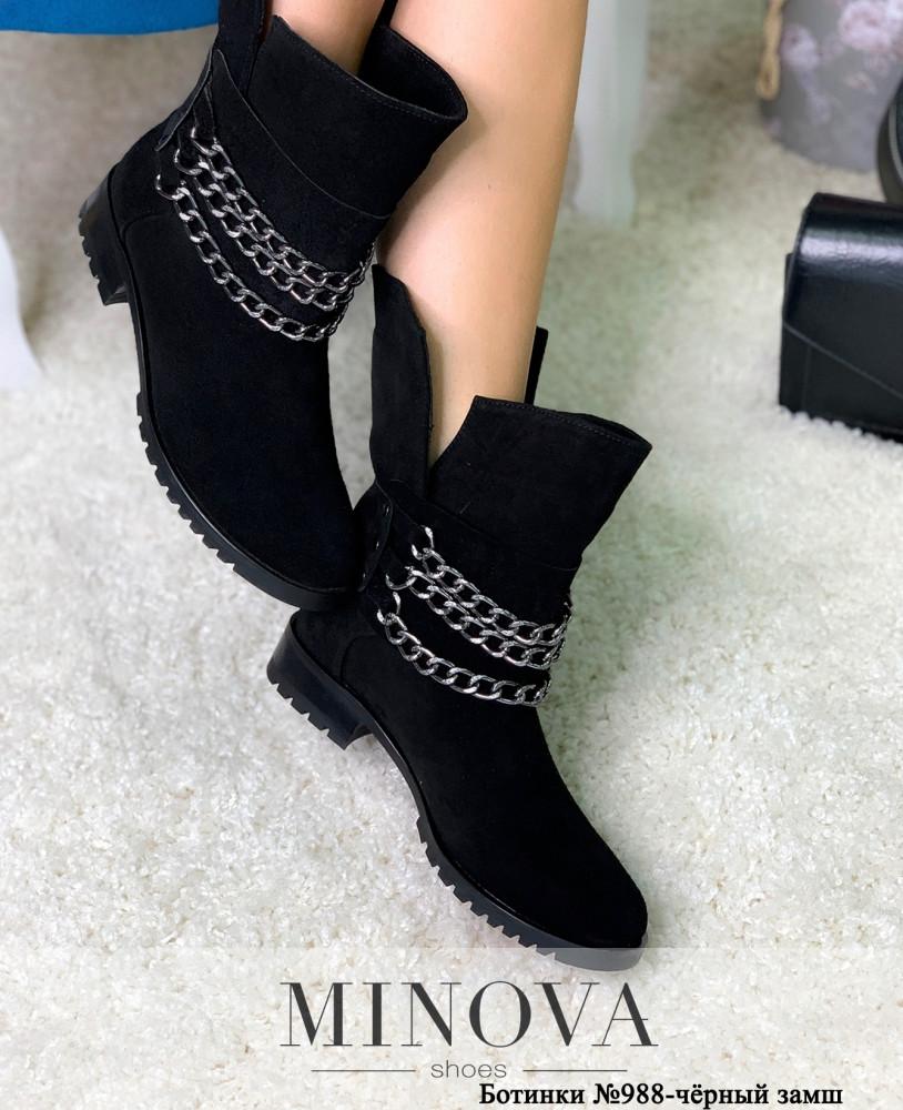 Ботинки женские №988R-черный замш