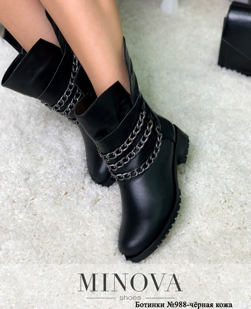 Ботинки женские №988R-черная кожа