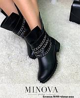 Ботинки женские №988R-черная кожа, фото 1
