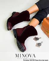 Ботинки женские №2128-бордо флотар-замш, фото 1