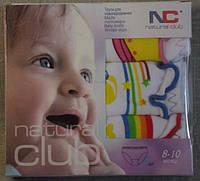 Трусики для новорожденных под памперс Польша