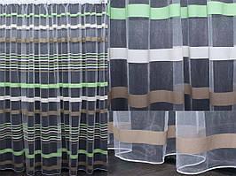Тюль фатин полоса, цвет салатовый с кофейным. Код 342т