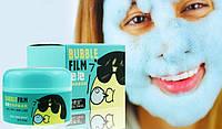 Кислородная маска Bisutang Bubble Film, 100 г