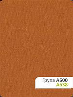 Ткань для рулонных штор А 638