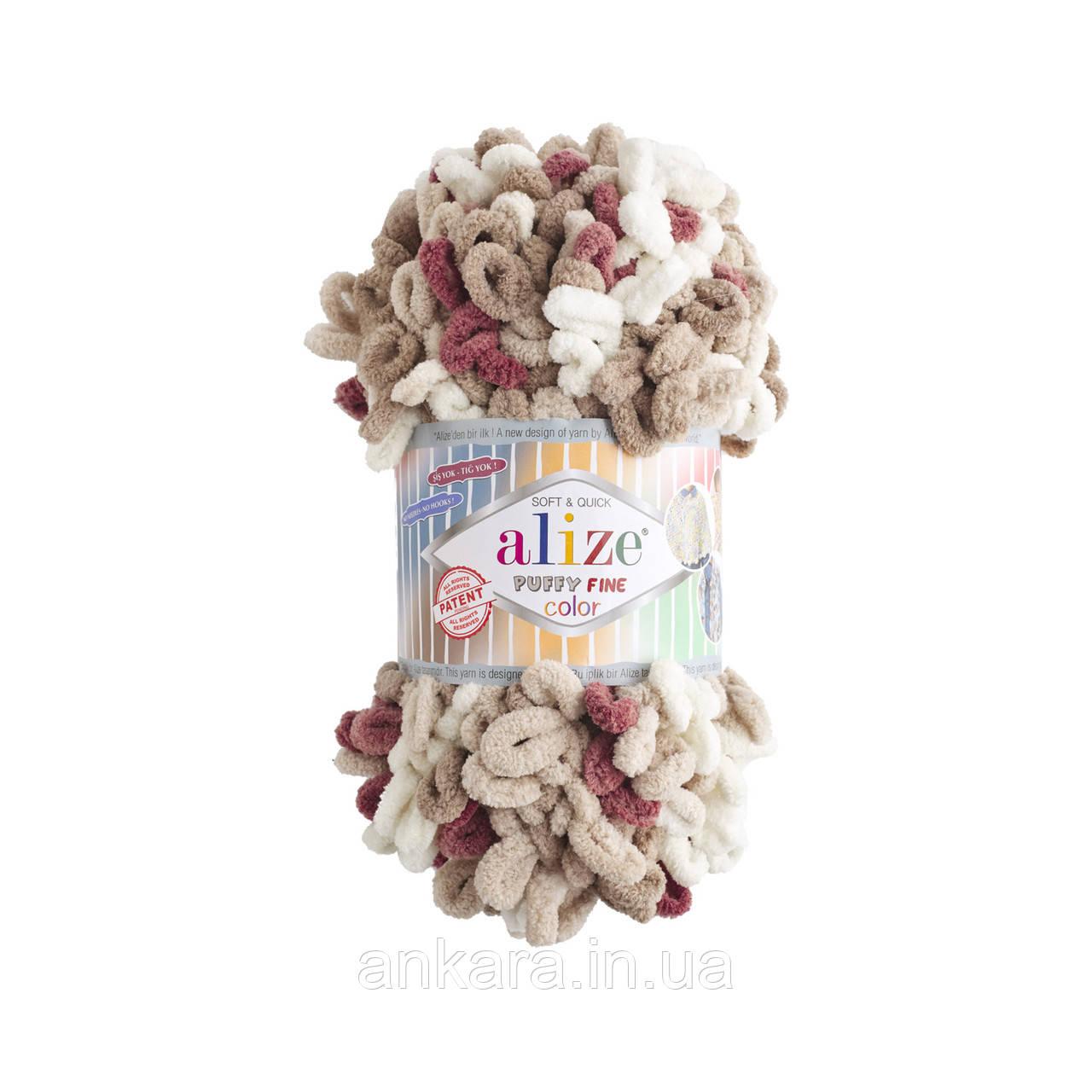 Alize Puffy Fine Color 6040