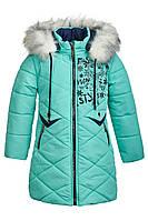 Зимняя куртка для девочки 5-8 лет от Ananasko 5426