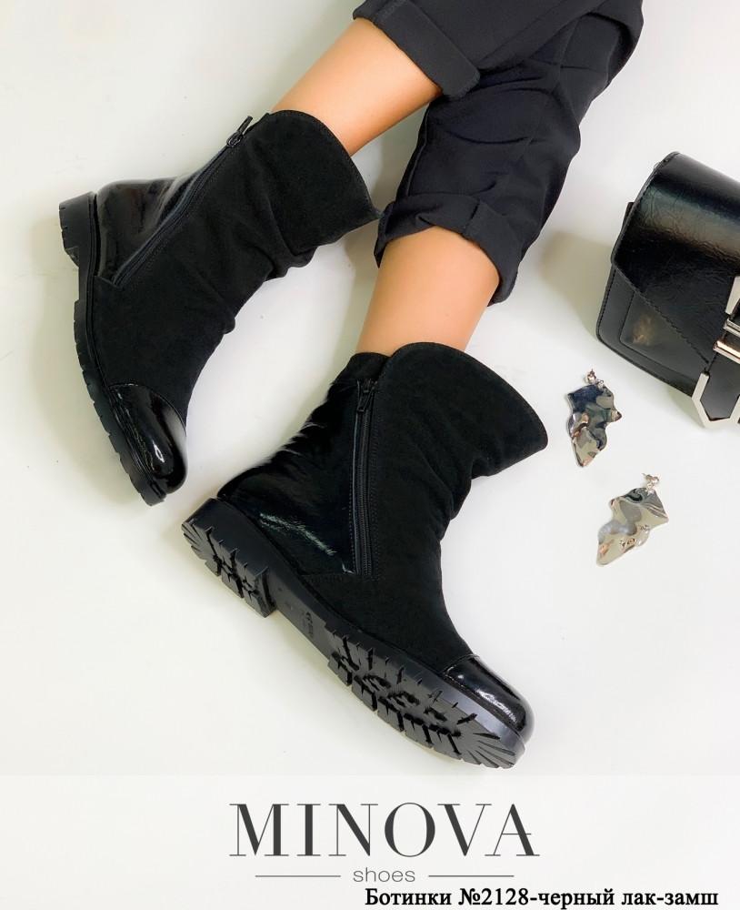 Ботинки женские женские №2128-черный лак-замш