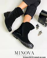 Ботинки женские женские №2128-черный лак-замш, фото 1