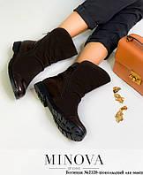 Ботинки женские №2128-шоколадный лак-замш