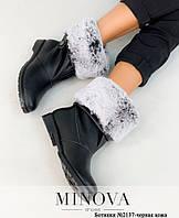 Ботинки женские №2137-черная кожа, фото 1