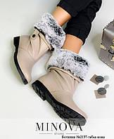 Ботинки женские №2137-табак кожа