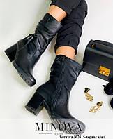 Ботинки женские №2615-черная кожа, фото 1