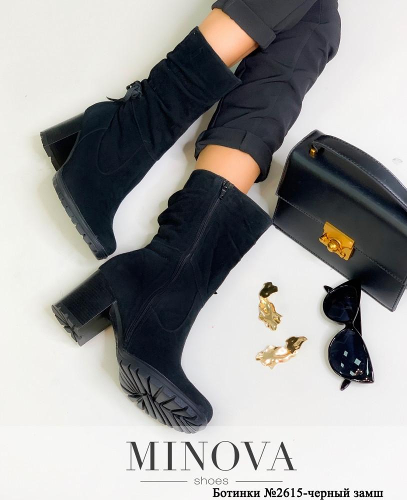 Ботинки женские №2615-черный замш