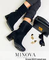 Ботинки женские №2615-черный замш, фото 1