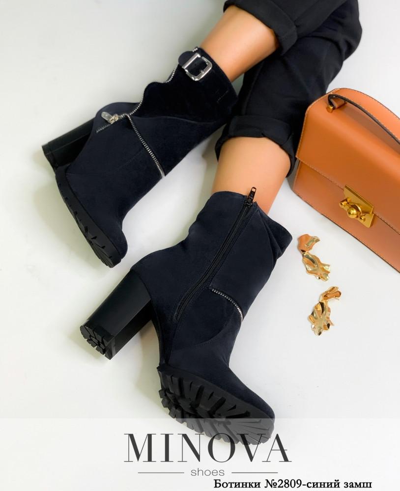 Ботинки женские №2809-синий замш
