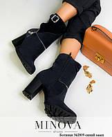 Ботинки женские №2809-синий замш, фото 1