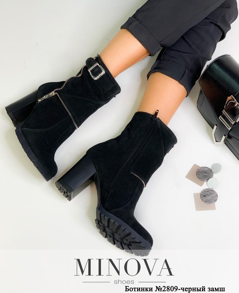 Ботинки №2809-черный замш