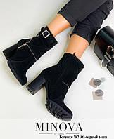 Ботинки №2809-черный замш, фото 1