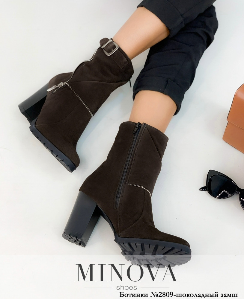 Ботинки женские №2809-шоколадный замш