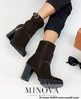 Ботинки женские №2809-шоколадный замш, фото 1