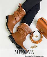 Ботинки женские №2134-рыжая кожа, фото 1