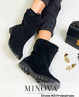 Ботинки женские №2134-черный замш, фото 1