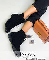 Ботинки женские №2211-синий замш, фото 1