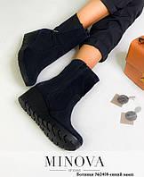 Ботинки женские №2408-синий замш, фото 1