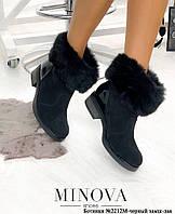 Ботинки женские №2212М-черный замш-лак, фото 1