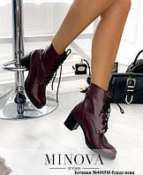 Ботинки женские №4005М-бордо кожа, фото 1