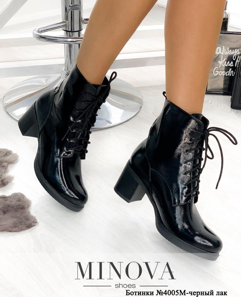 Ботинки женские №4005М-черный лак
