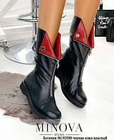 Ботинки женские №1920М-черная кожа-красный, фото 1